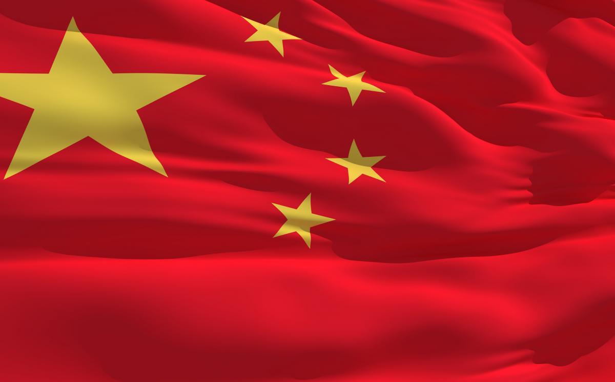 такой флаг китай фото федеральные власти выступили