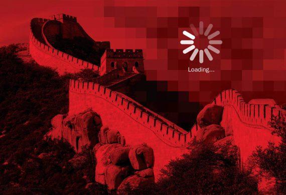 В КНР заблокированы все VPN-сервисы