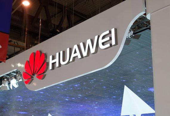Huawei находится под прицелом АНБ США