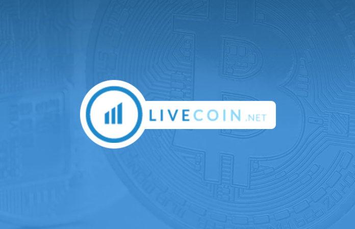 livecoin.net безопасность
