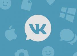 """Социальная сеть """"Вконтакте"""" анонсировала новый алгоритм """"Немезида"""""""