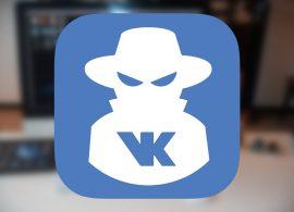 """""""Вконтакте"""" обеспечит пользователям максимальную приватность"""