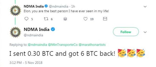 фейковый комментарий возвращения биткоина
