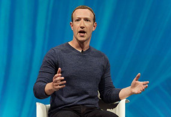 Facebook станет платформой с фокусом на приватность