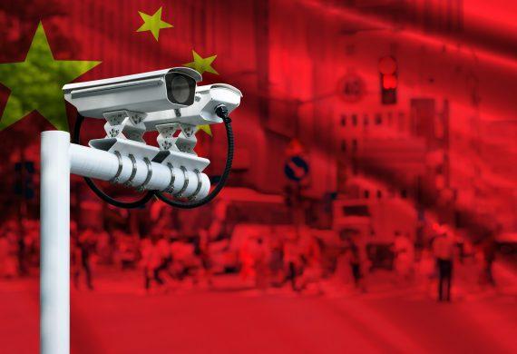 Крупная утечка данных систем видеонаблюдения в Китае