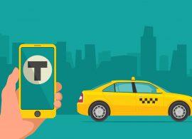 Приложения для вызова такси небезопасны
