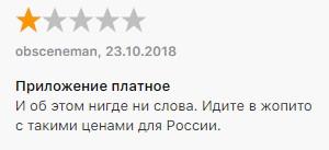 1PassWord отзыв Appstore