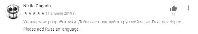 Dashlane отзыв GooglePlay