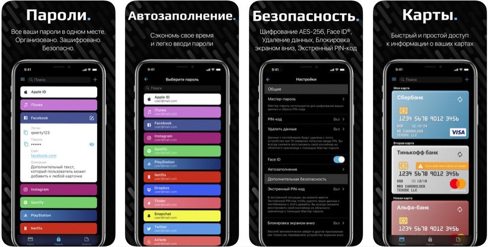 SecureX обзор отзывы
