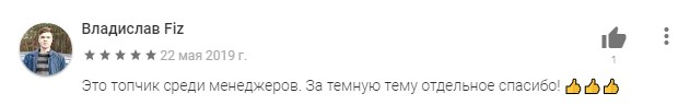 SecureX отзыв GooglePlay
