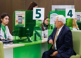 Сотрудникам российских банков запретили фотографировать на работе