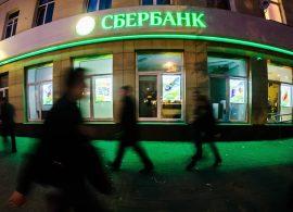 По некоторой информации Сбербанк снова допустил утечку данных клиентов