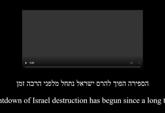 Израильские сайты атакованы хакерами
