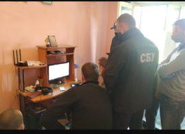 В Украине арестован знаменитый хакер Sanix