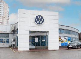 Автопроизводитель Volkswagen раскрыл утечку данных